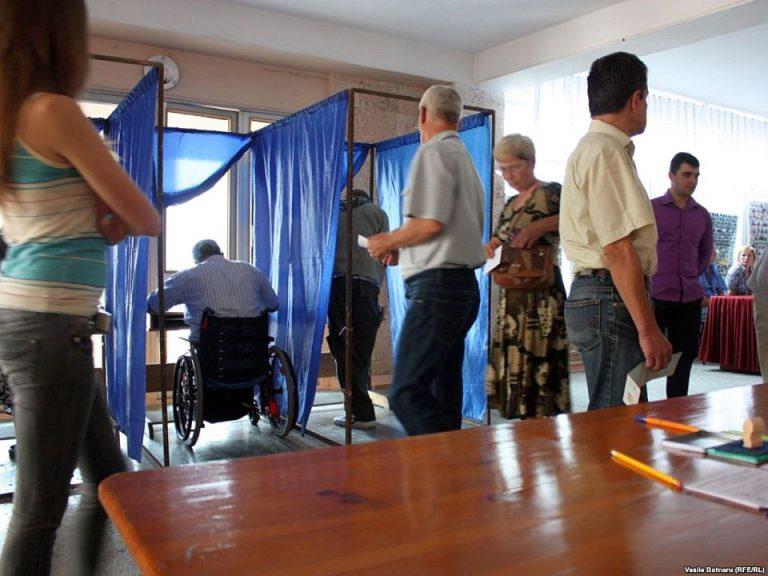 Primele suspiciuni de frauda electorala in Bucuresti! Vezi ce au facut in Sectorul 1!