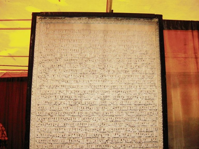 Blestem vechi de 500 de ani ABATUT ASUPRA Bucurestiului!