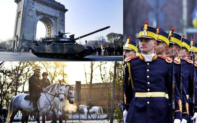 Parada de 1 decembrie din Bucuresti va fi cea mai mare din ultimii 28 de ani