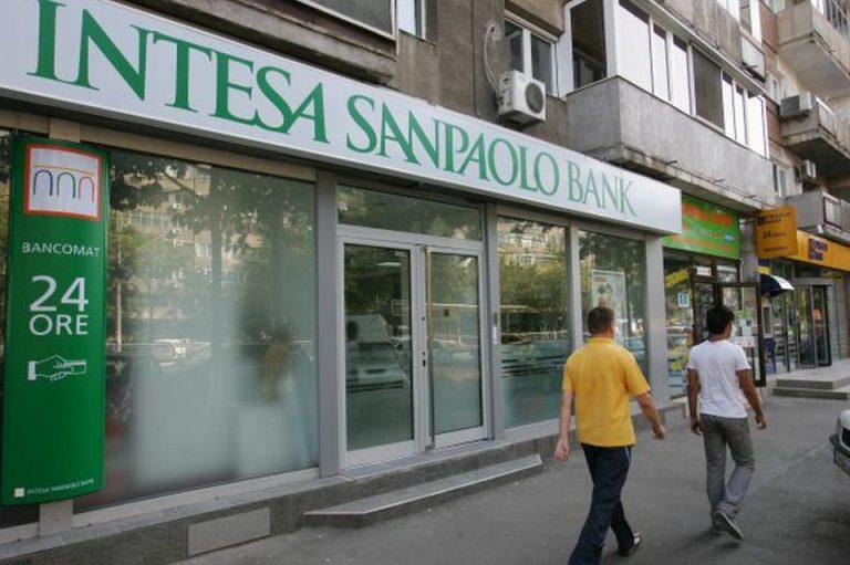 O cunoscuta banca internationala INCHIDE aproape jumatate din sucursalele din Bucuresti!