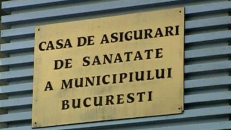 Atentie, Casa de Asigurari de Sanatate isi muta sediul! Vezi noua adresa si programul de functionare!