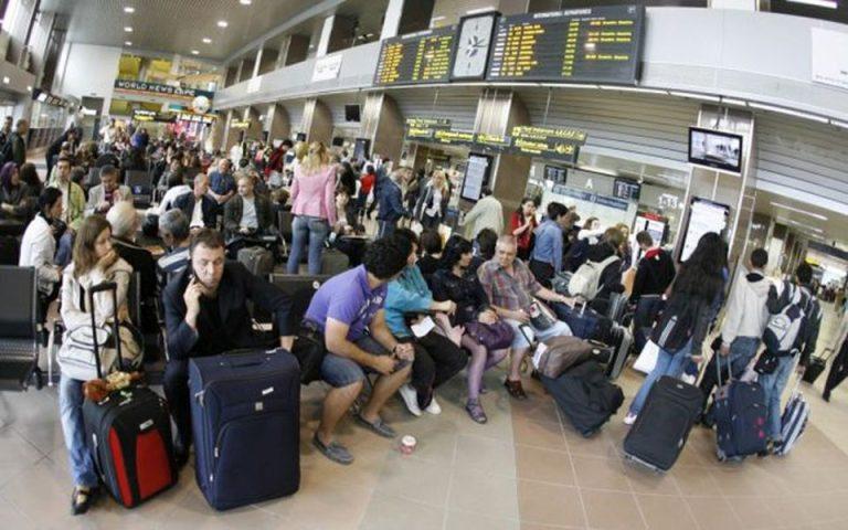 Veste buna de pe Aeroportul Otopeni