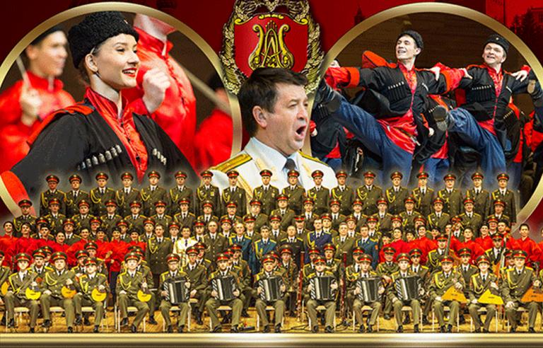 Corul Armatei Roşii renaște triumfal din propria-i cenuşă, la Bucuresti! Vezi cat costa biletele!