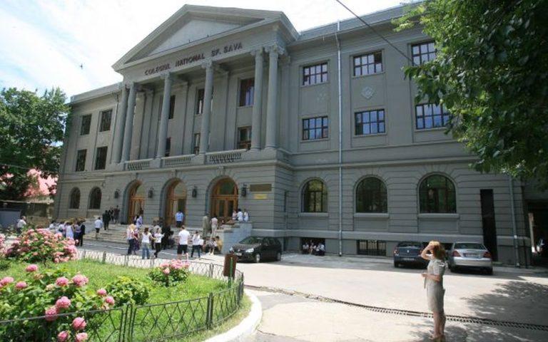 Acesta este, de departe, cel mai bun liceu din Bucuresti! Rezultatele la Bacalaureat confirma!