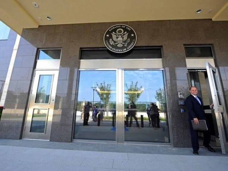 Ambasada SUA la Bucuresti este inchisa luni