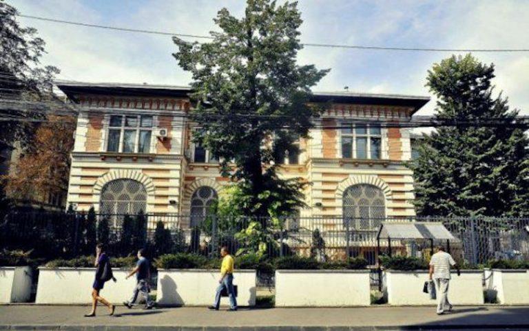 Cine vrea sa cumpere o ambasada in Bucuresti? Pretul porneste de la 5,5 milioane de euro