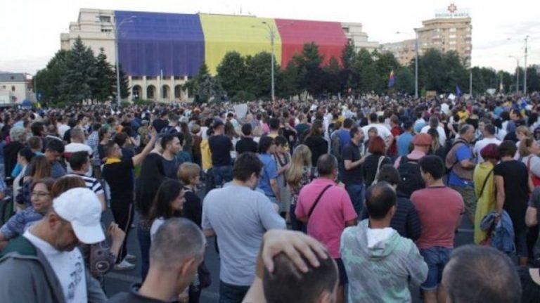 Protest de amploare anuntat in Piata Victoriei: Iesim pentru Alexandra!
