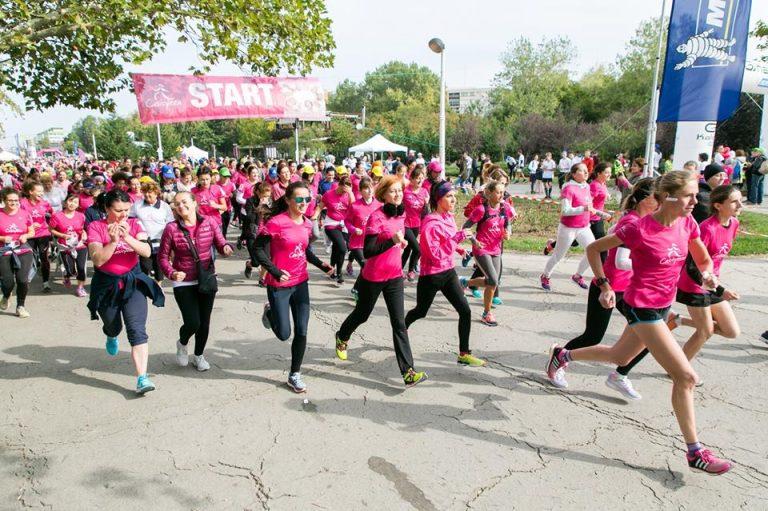 Peste 2500 de bucuresteni asteptati sa alerge in Parcul Tineretului. In scop caritabil