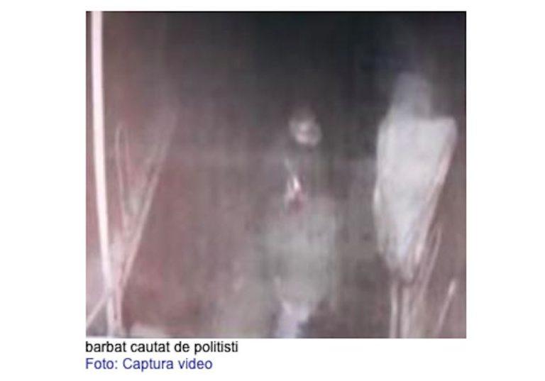 Politia cere ajutorul populatiei dupa ce doua femei au fost agresate